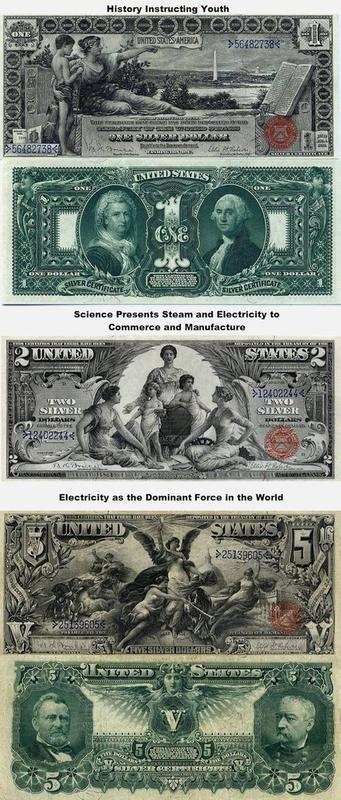educational currency