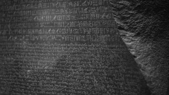 archaeological discoveries - rosetta stone