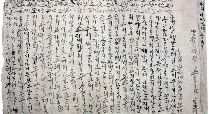Korean-Love-Letter