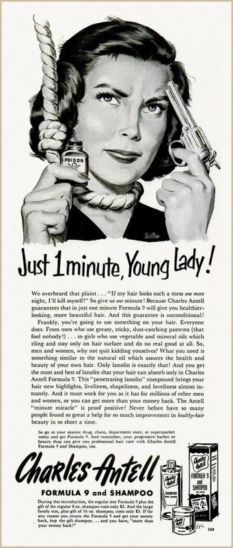 sexist vintage ads 12